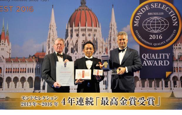 モンドセレクション 2013年~2016 年4年連続「最高金賞受賞」