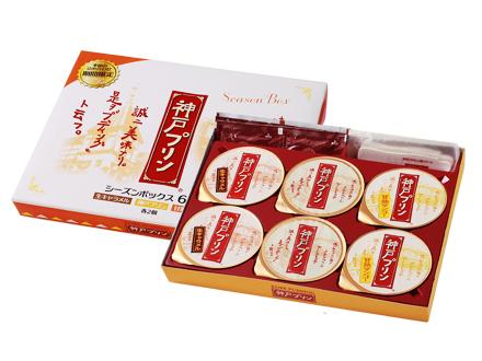 神戸プリン シーズンボックス 甘熟マンゴー 6個入